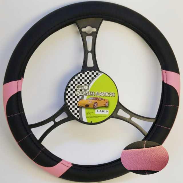 Cubre volante moderno 2 lunas invertidas rosas