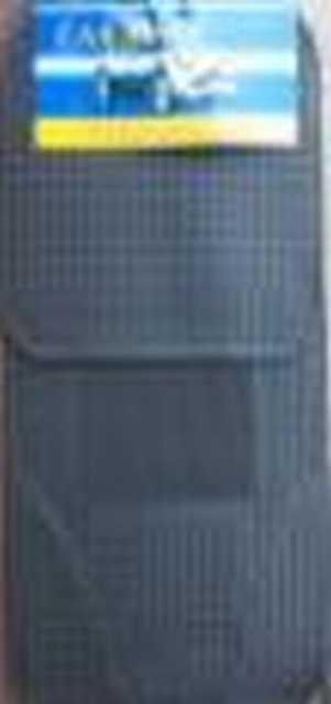 Cubre alfombra goma 4 pcs nld6095 + liviana