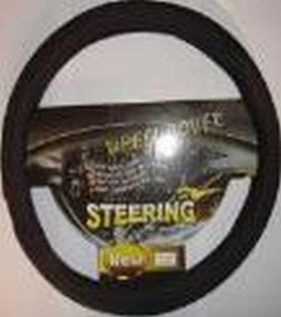 Cubre volante premium 1087 cuero trenzado